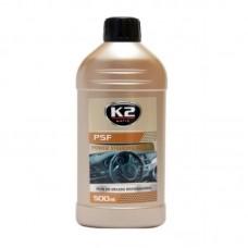 K2 Power Steering Fluid 500 ml